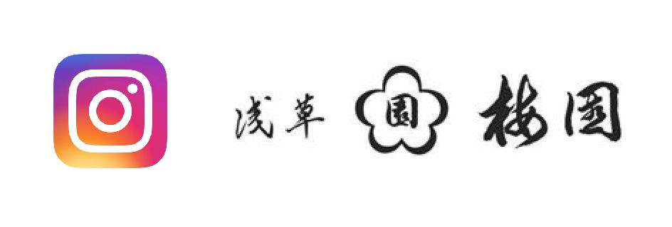 浅草梅園公式インスタグラム