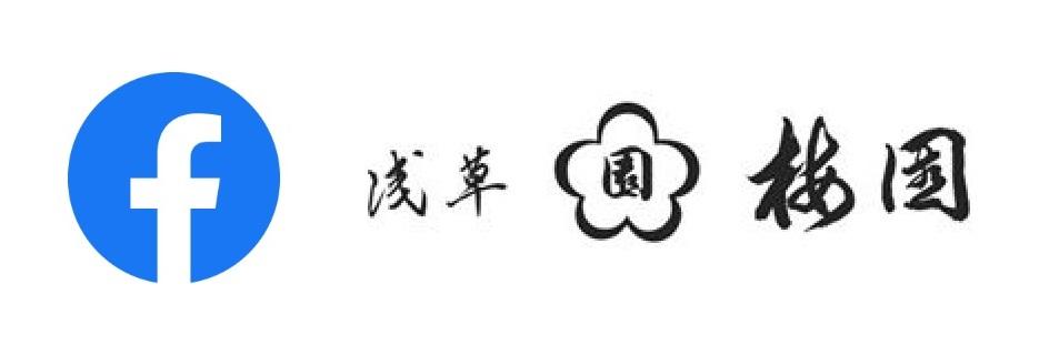 浅草梅園公式フェイスブック