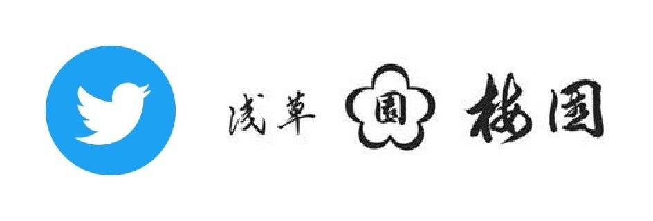 浅草梅園公式ツイッター